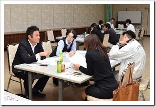 日本農業新聞(未来塾)