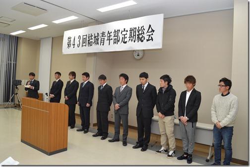 p05-結城青年部総会